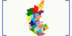 Government Jobs in Karnataka 2021-Daily Updates
