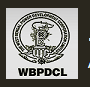WBPDCL Recruitment 2016-4 Posts wbpdcl.co.in